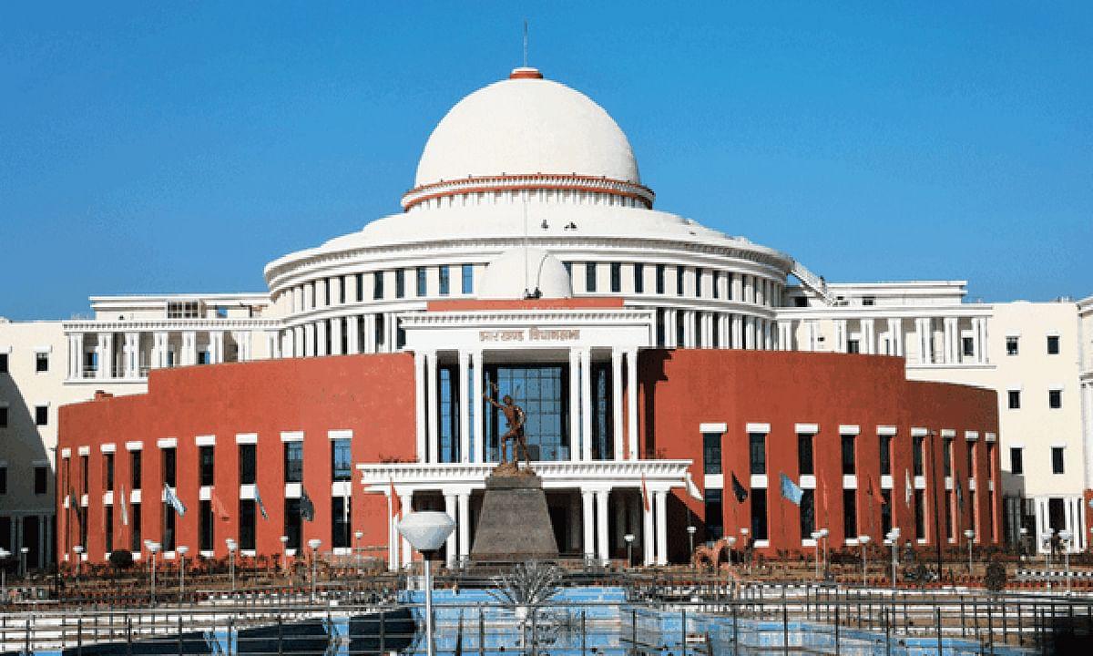 Budget Session 2021 : राज्यपाल के अभिभाषण के साथ झारखंड विधानसभा का बजट सत्र आज से शुरू, तीन मार्च को पेश होगा बजट