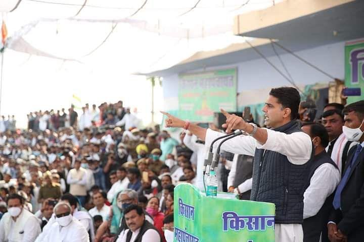 Rajasthan News : कैबिनेट विस्तार से पहले सचिन पायलट का शक्ति प्रदर्शन! दौसा के बाद आज भरतपुर में करेंगे किसान महापंचायत