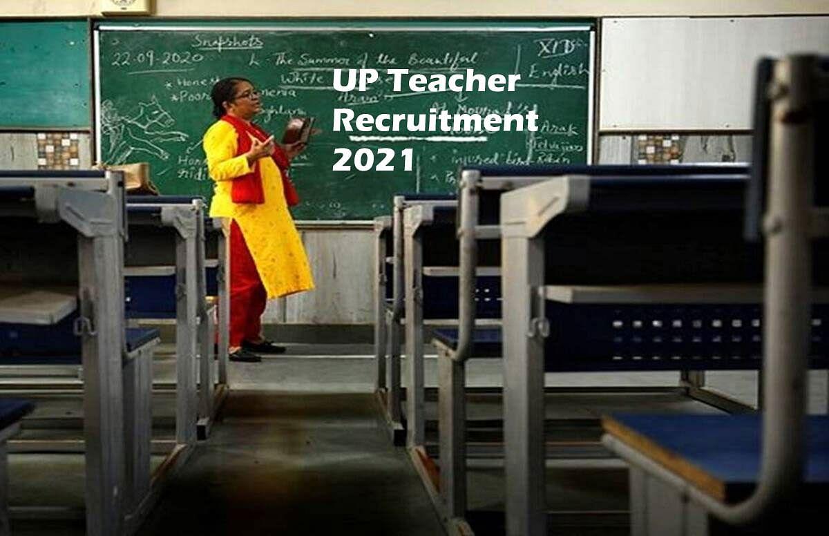 स्थायी शिक्षक की नौकरी के लिए एक और भर्ती में शिक्षामित्र को मिलेगी छूट: शिक्षा मंत्री, जिले में तबादले के लिए नियमों में होगा संशोधन