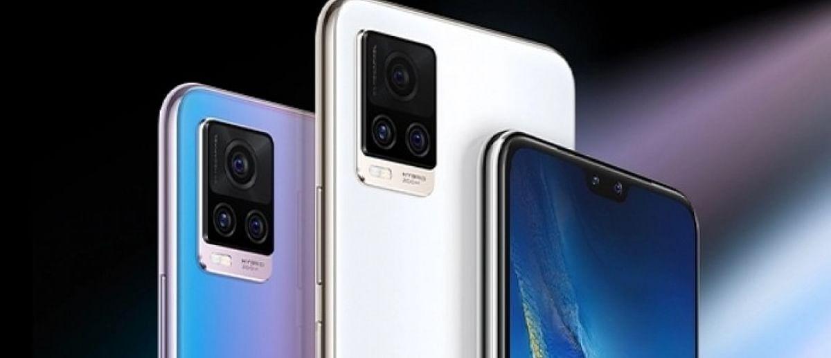 8GB रैम और 44MP डुअल सेल्फी कैमरा के साथ आया Vivo S7t 5G स्मार्टफोन, यहां जानें कीमत और सारी खूबियां