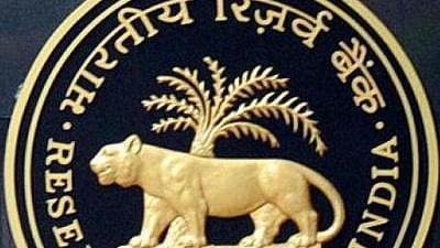 भारतीय रिजर्व बैंक ने इस बैंक पर लगायी रोक, ग्राहक नहीं निकाल सकेंगे 1,000 रुपये से अधिक