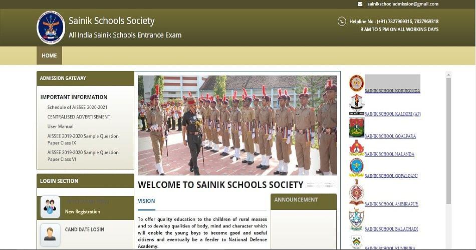 AISSEE result 2021: जल्द जारी होने जा रहा है Sainik School प्रवेश परीक्षा का रिजल्ट, ऐसे देख सकते हैं परिणाम