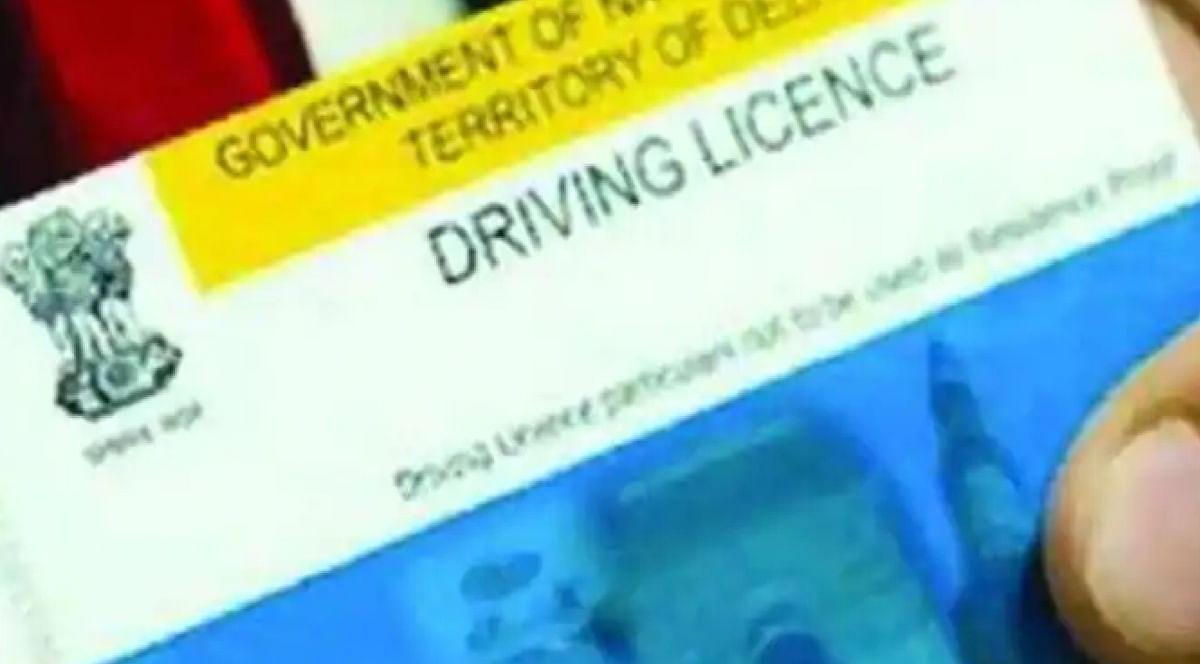 Online Driving Licence : घर बैठे बनवाएं ड्राइविंग लाइसेंस, इस आसान स्टेप्स को करें फॉलो, इन दस्तावेजों की होगी जरूरत
