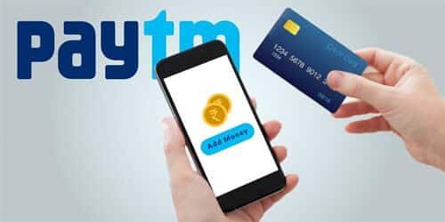 Paytm वॉलेट में बैंक कार्ड से पैसे ऐड करना हुआ और महंगा, अब इतना एक्सट्रा चार्ज लगेगा