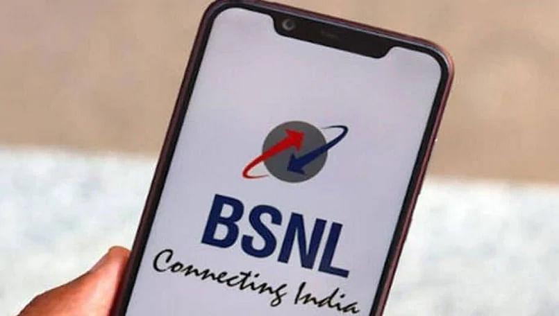 BSNL Annual Plan में हुआ बड़ा बदलाव, अब रोज मिलेगा 2GB डेटा
