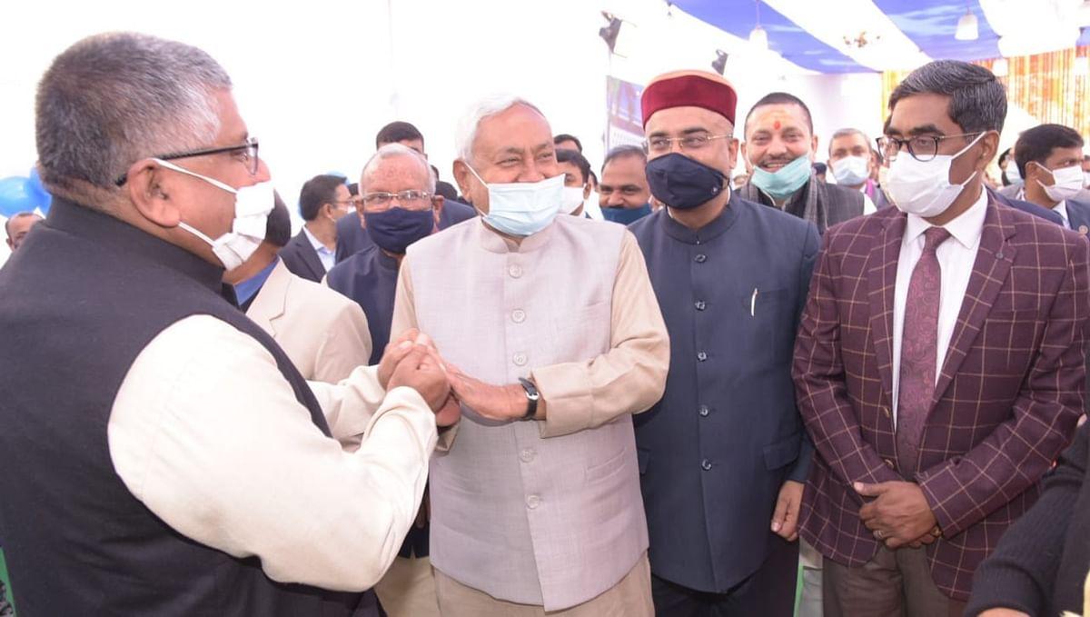 Nitish Cabinet Expansion : बिहार में कब होगा कैबिनेट विस्तार? सीएम नीतीश ने बताया