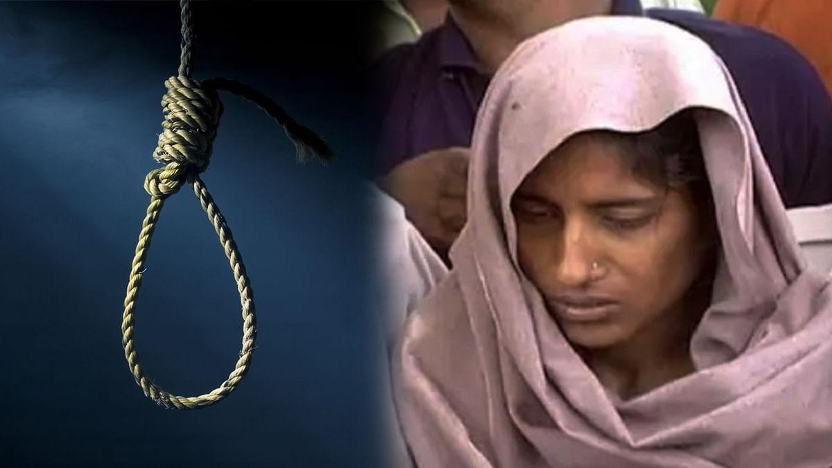 आजाद भारत में फांसी पर लटकने वाली पहली महिला शबनम के परिवार को है इस दिन का इंतजार, जानें चाची ने क्या कहा...
