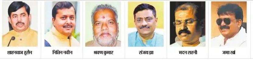 Nitish Cabinet Expansion : 84 दिन बाद आज होगा नीतीश सरकार का पहला कैबिनेट विस्तार, 12:30 बजे होगा शपथग्रहण, जानिये कौन बनेंगे मंत्री
