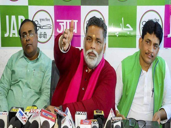 मधुबनी हत्याकांड: करणी सेना पर भड़के पप्पू यादव, कहा- बाहर से आकर फैलाई अराजकता, नहीं करेंगे बर्दाश्त