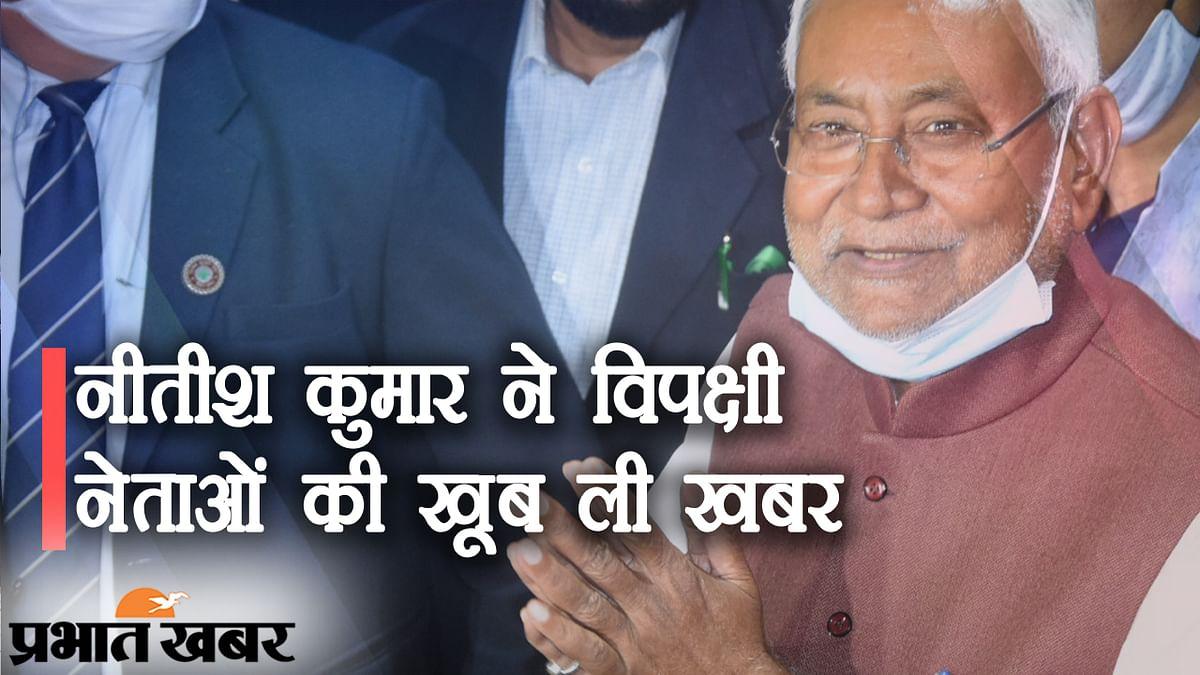 आत्मनिर्भर बिहार से शराब बंदी तक... जब CM नीतीश कुमार ने विपक्षियों की खूब ली खबर तो सदन से बाहर भागे 'नेताजी'