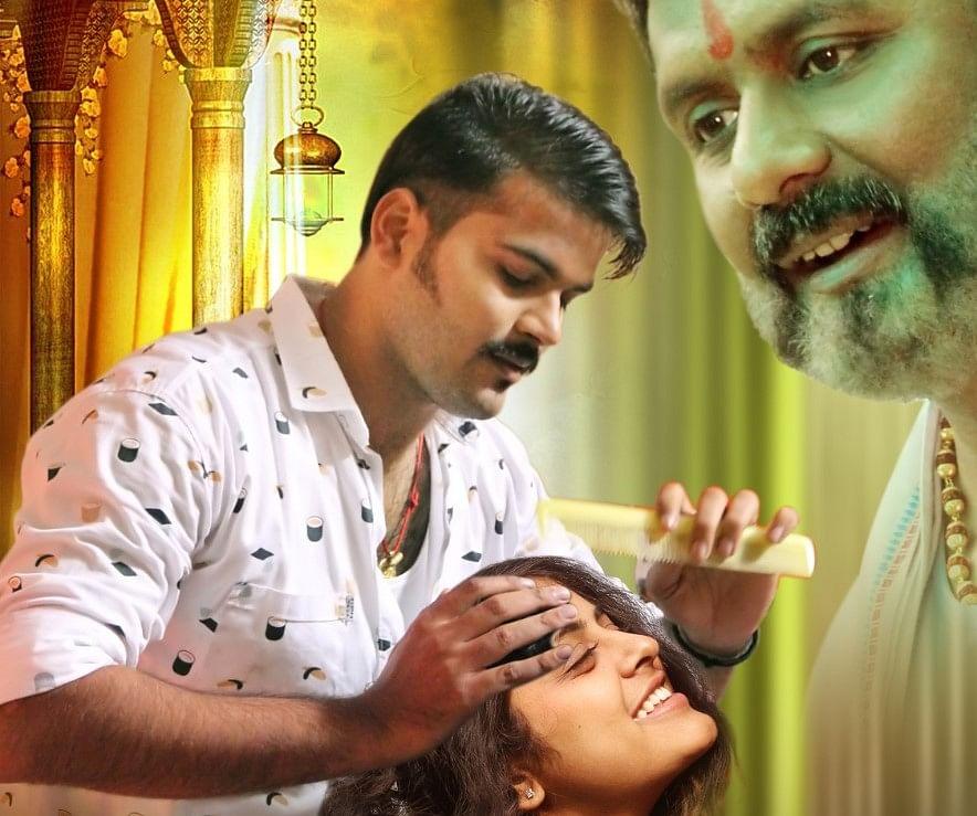कल्लू की फिल्म 'प्यार तो होना ही था' की डेट फाइनल, 5 को मुंबई और 12 मार्च को बिहार में रिलीजिंग