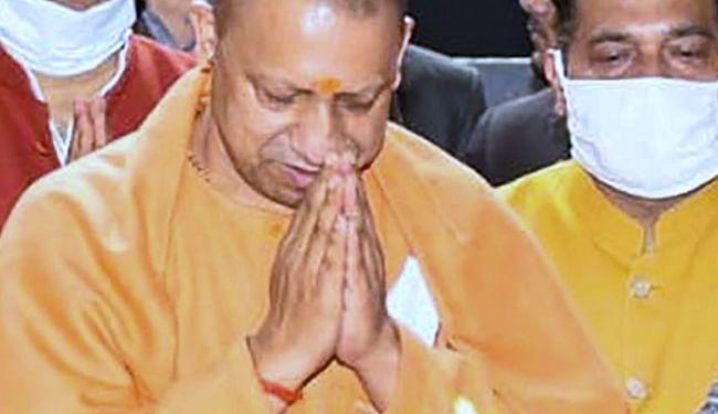 Uttar Pradesh Budget: उत्तर प्रदेश में आज पेश होगा बजट, इतिहास रचेंगे योगी आदित्यनाथ