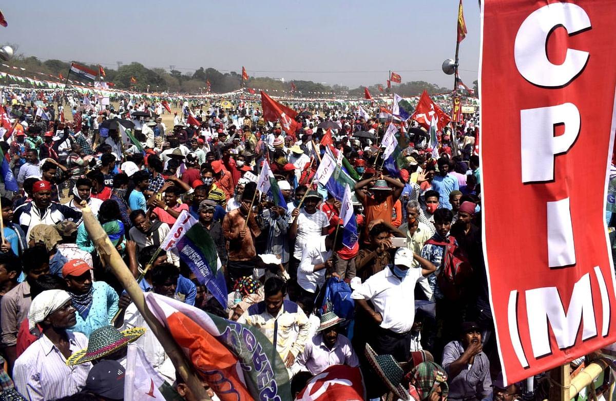 Brigade Rally Kolkata LIVE Update : कोलकाता के ब्रिगेड मैदान से लेफ्ट-कांग्रेस की हुकांर, बंगाल से ममता और देश से मोदी सरकार को उखाड़ फेकेंगे