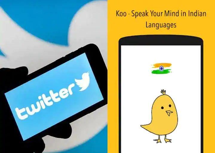 Koo App कैसे और कहां से करें डाउनलोड? Made In India ऐप के बारे में जानें वो सबकुछ जो आप जानना चाहते हैं