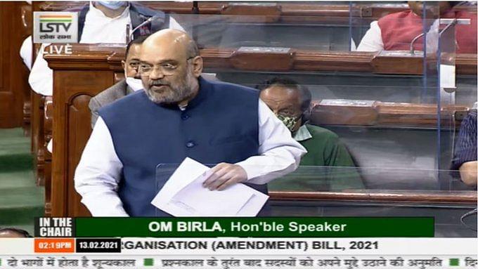 जम्मू-कश्मीर से अनुच्छेद 370 हटने के 17 महीने बाद विपक्ष की मांग पर संसद में गरजे अमित शाह, बोले-हमसे हिसाब मांगते हो, तो 70 साल आपने क्या किया