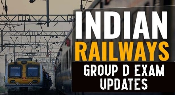RRC Group D Exam Updates: ऐसे होगा रेलवे ग्रुप डी का एडमिट कार्ड डाउनलोड, जानिए कब से शुरू होंगे एक्जाम