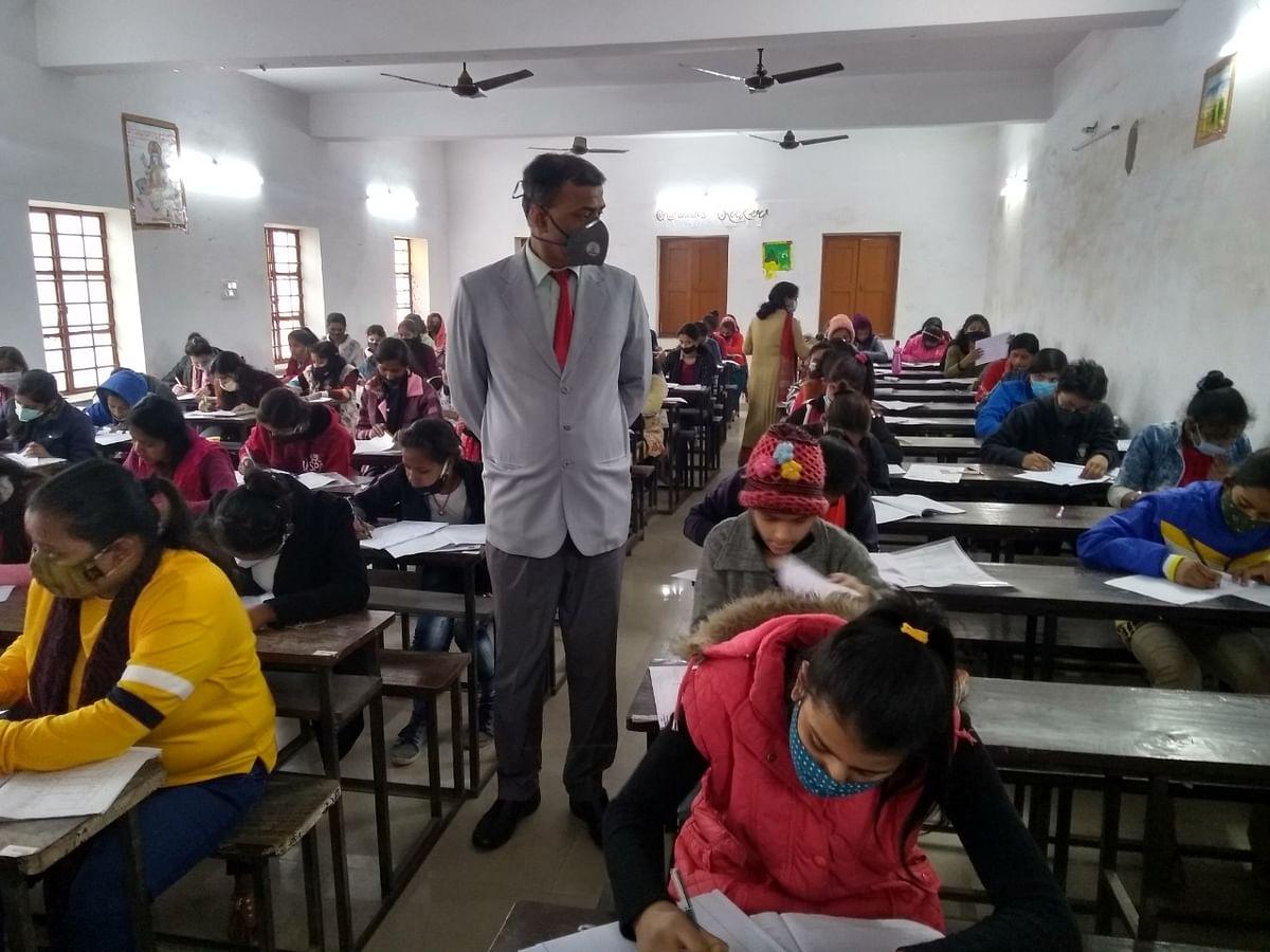 BSEB 12th Exam 2021: बिहार बोर्ड की इंटर परीक्षा में अबतक 400 से अधिक परीक्षार्थी निष्कासित, दबोचे जा रहे कई मुन्नाभाई