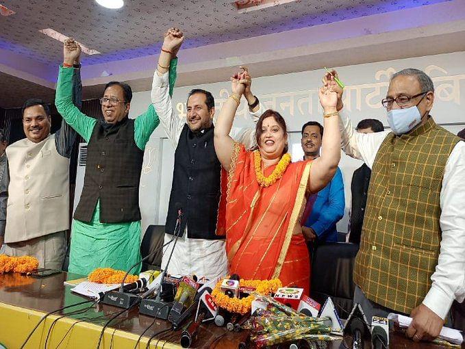 चिराग पासवान को बड़ा झटका! LJP से एकमात्र MLC नूतन सिंह BJP में शामिल, इकलौते विधायक भी छोड़ेंगे साथ?