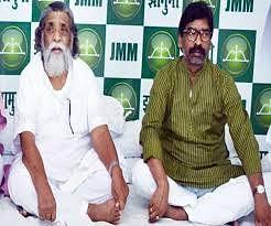 West Bengal Election 2021 : बंगाल चुनाव को लेकर झामुमो की क्या है तैयारी और किन किन सीटों पर उतार सकता है उम्मीदवार, पढ़ें पूरी रिपोर्ट