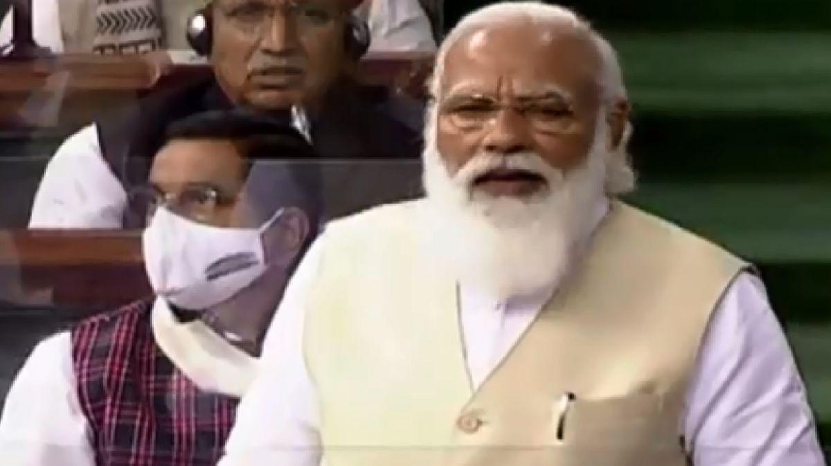 Narendra Modi in Lok Sabha : लोकसभा में बोले पीएम मोदी, कांग्रेस बंटी हुआ और कंफ्यूज पार्टी
