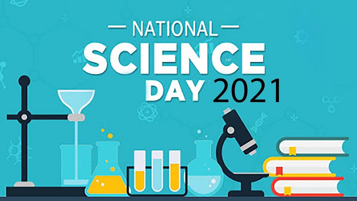 National Science Day 2021: जानें विज्ञान दिवस की कैसे हुई थी शुरूआत, क्यों याद किए जाते हैं वेंकट रमन, क्या है इसे मनाने का उद्देश्य व इस बार का थीम