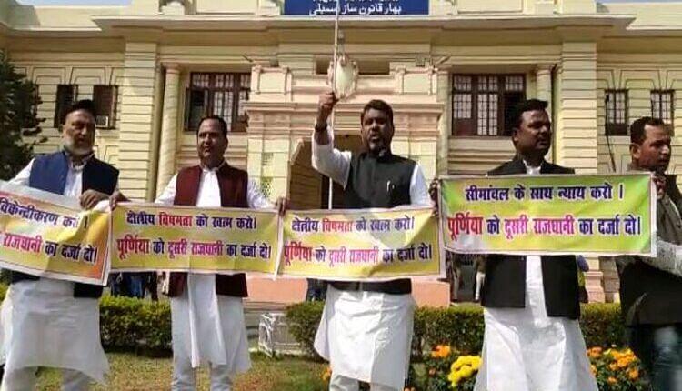 Bihar Budget Session: ओवैसी की पार्टी के विधायकों ने पूर्णिया को उप राजधानी बनाने की मांग, जानिए क्या दिया तर्क