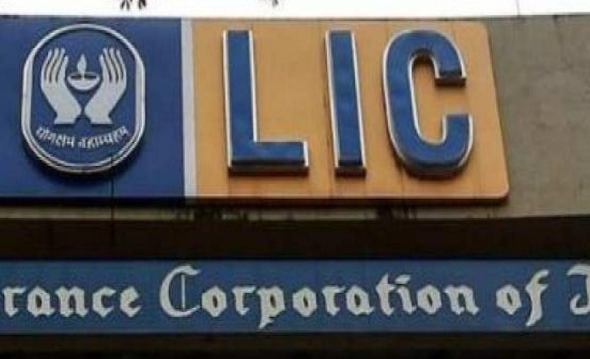 LIC Jeevan Akshay Annuity Plan में एक बार निवेश करने पर जीवनभर उठा सकेंगे पेंशन, जानिए इसके बारे में सबकुछ