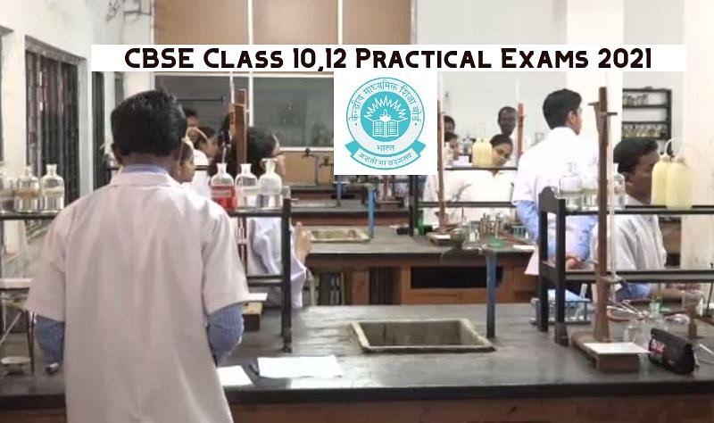 CBSE 10th 12th Exam Date 2021 : स्कूल अब तीन शिफ्टों में करा सकेंगे प्रैक्टिकल की परीक्षा