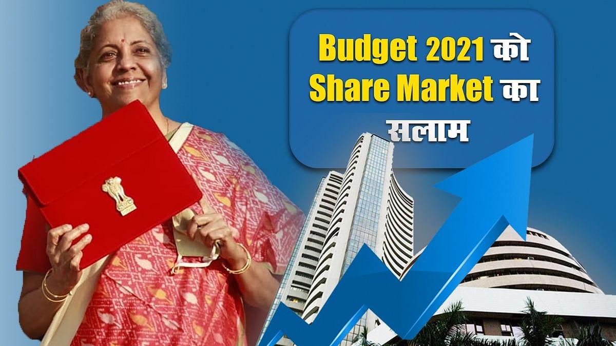 Budget 2021 Effect on Share Market: बजट से बाजार गदगद, Sensex-Nify में उछाल