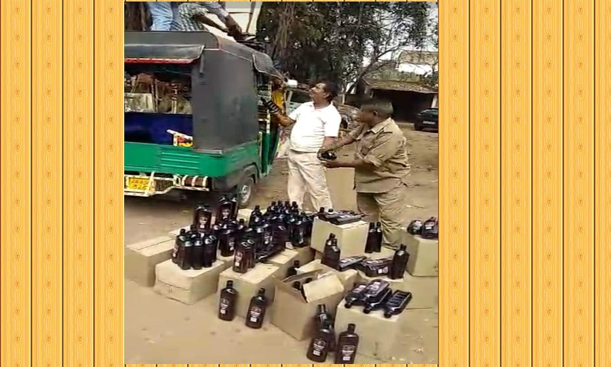 Jharkhand Crime News : ऑटो रिक्शा में ऐसे छिपायी थी 24 कार्टून नकली शराब, पकड़ने वाले भी रह गये दंग