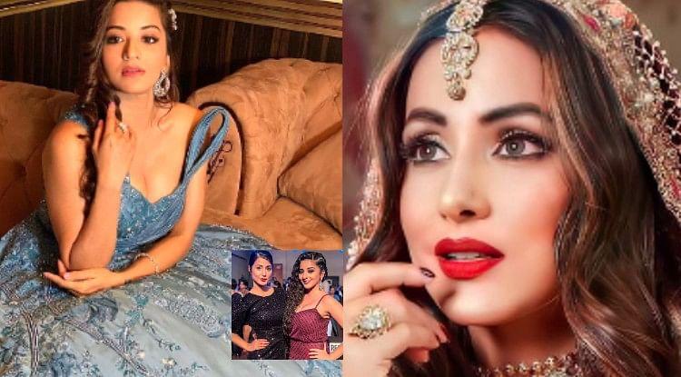 Naagin एक्ट्रेस Hina Khan और भोजपुरी सुपरस्टार Monalisa कुछ यूं नजर आएं साथ, एक फ्रेम में दिखी दोनों की हॉटनेस