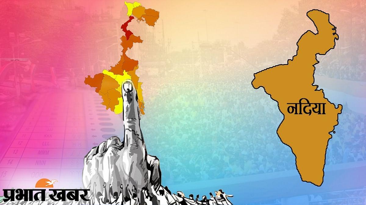 Bengal Chunav Date 2021 : नदिया जिला में 42.77 लाख मतदाता चुनेंगे 16 विधायक, दो चरणों में होगा मतदान