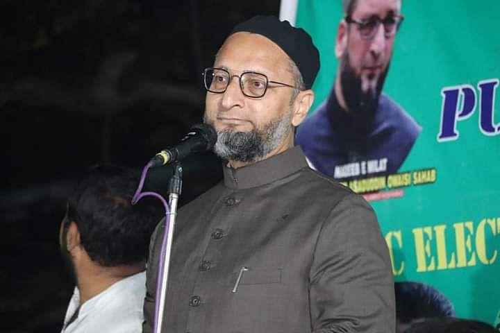 बंगाल में चुनावी एलान से पहले AIMIM के ओवैसी को दोहरा झटका, कांग्रेस ने ठुकराया गठबंधन में शामिल करने का प्रस्ताव, पुलिस ने रैली करने की नहीं दी इजाजत