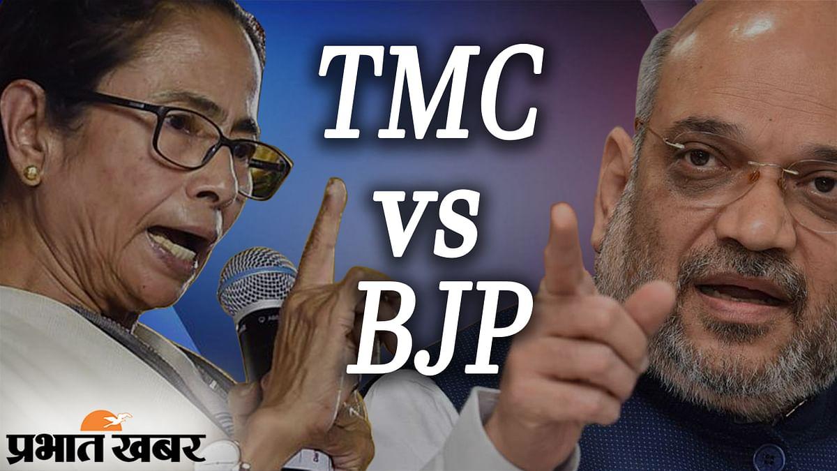 TMC का जमीनी हमला तो BJP का वर्चुअल वर्ल्ड से अटैक, बंगाल के चुनावी संग्राम पर SPECIAL REPORT