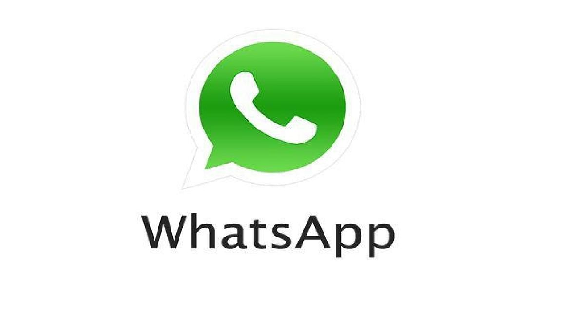 Whatsapp Privacy News : अगर व्हाट्सएप की नयी पॉलिसी को स्वीकार नहीं किया तो क्या होगा ?