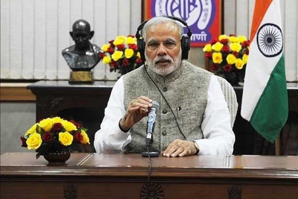 Mann Ki Baat : 'मन की बात' में बोले पीएम मोदी , तमिल नहीं सीख पाने का है मलाल