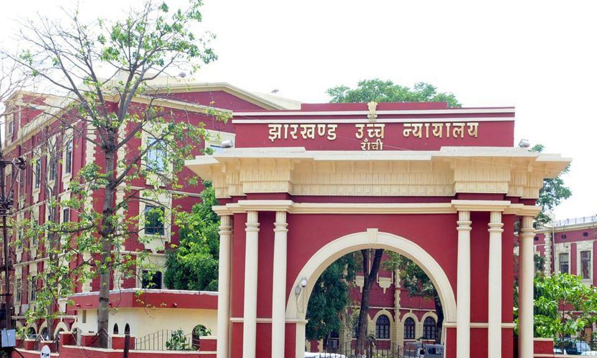 Jharkhand News : झारखंड के गुमला में डायन बिसाही में पांच लोगों की हत्या मामले में हाईकोर्ट ने लिया स्वत: संज्ञान, सरकार से मांगा जवाब