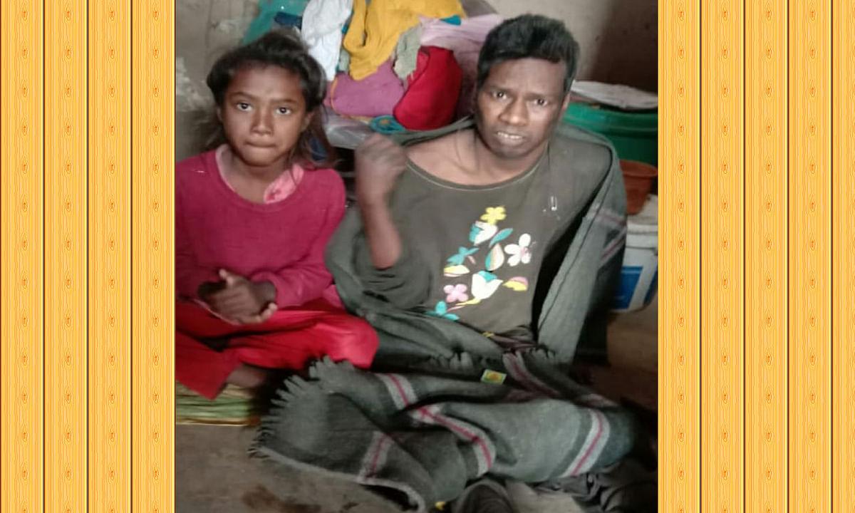 9 साल से गुमला के बीर उरांव की बिस्तर पर कट रही है जिंदगी, इलाज के लिए नहीं हैं पैसे