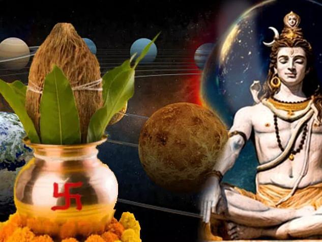 Pradosh Vrat 2021: कब है सावन का पहला प्रदोष व्रत, जानिए शुभ मुहूर्त, प्रदोष काल, पूजा विधि और इसका महत्व