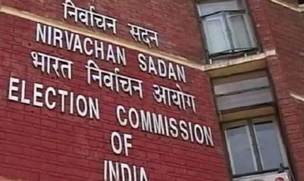 Bengal Chunav 2021: दूसरे चरण के चुनाव  से पहले आयोग की कार्रवाई, पूर्व मेदिनीपुर के चुनाव पदाधिकारी बिचित्र बिकास रॉय का हुआ ट्रांसफर
