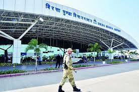 Jharkhand News : रांची से पटना के लिए सीधी विमान सेवा कब से हो रही शुरू, ये है तैयारी