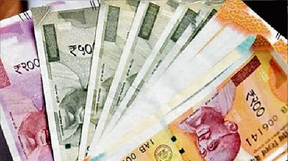 7th Pay Commission : सरकारी नौकरी की तमन्ना रखने वालों के लिए बेहतर मौका, मिलेगी शानदार सैलरी और अन्य सुविधाएं