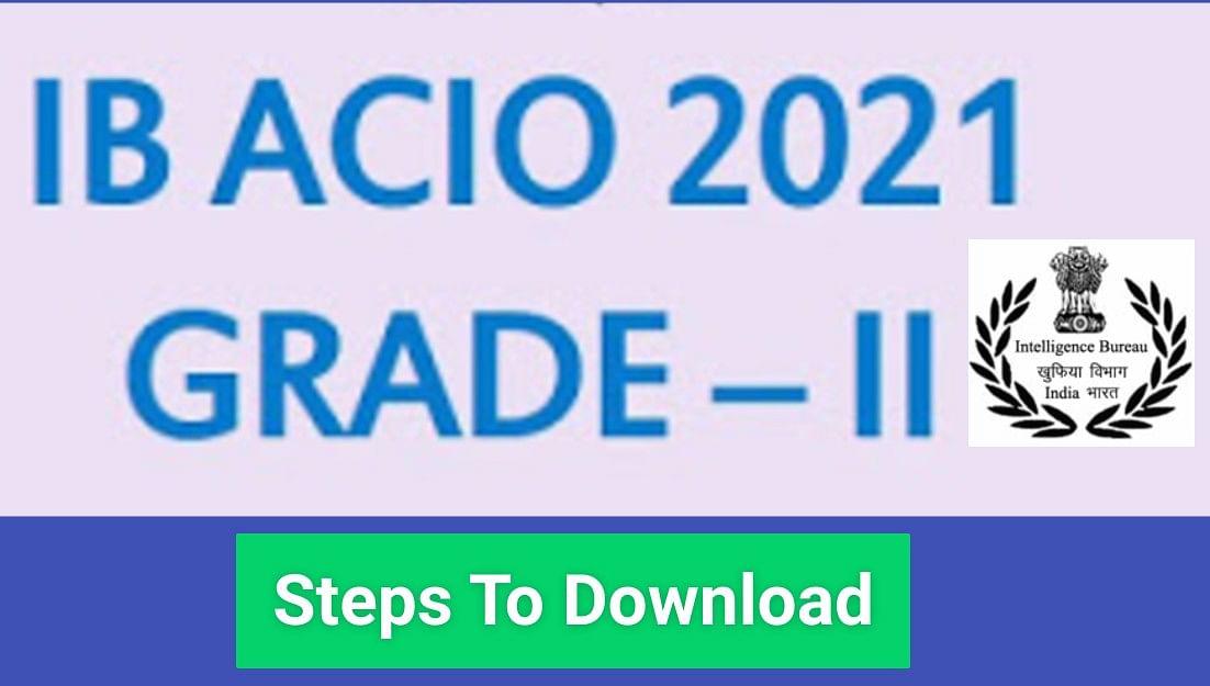 IB ACIO Answer Key 2021 Out: गृह मंत्रालय ने जारी किया  इंटेलिजेंस ब्यूरो का आंसर की, ऐसे करें डाउनलोड