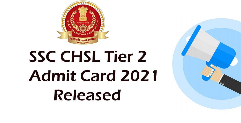 SSC CHSL Tier 2 Admit Card 2021: स्टाफ सेलेक्शन कमिशन ने जारी किया टियर 2 परीक्षा का एडमिट कार्ड, ऐसे डाउनलोड कर सकते हैं प्रवेश पत्र