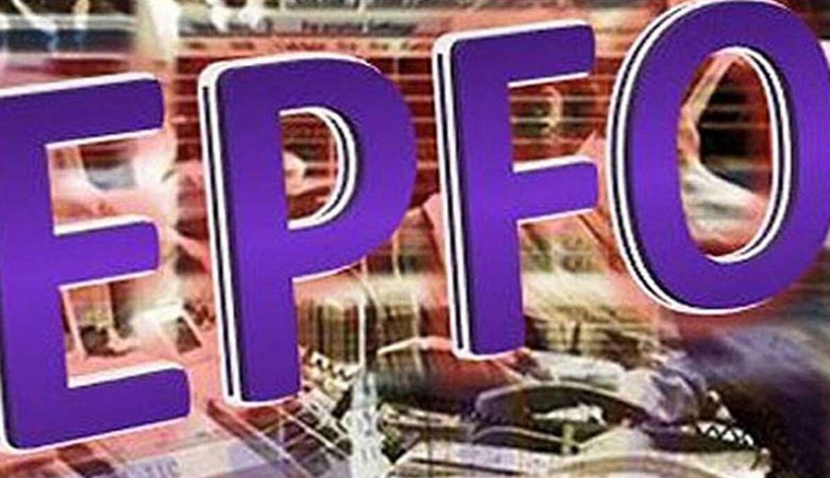 EPF में 2.5 लाख रुपये से अधिक पैसा जमा करने पर शिकंजा कसने की तैयारी में सरकार, नियमों की होगी समीक्षा