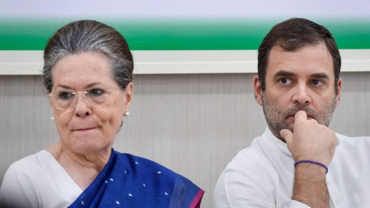 Assam Congress Crisis : राहुल गांधी नेतृत्व करने में असमर्थ...अब असम तक पहुंची कांग्रेस कलह की आग, विधायक ने पार्टी पर लगाये गंभीर आरोप