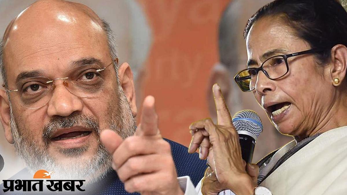 Bengal Chunav 2021 : ममता बनर्जी लोकप्रिय हैं, तो सिर्फ नंदीग्राम से चुनाव लड़ें, अमित शाह का चैलेंज