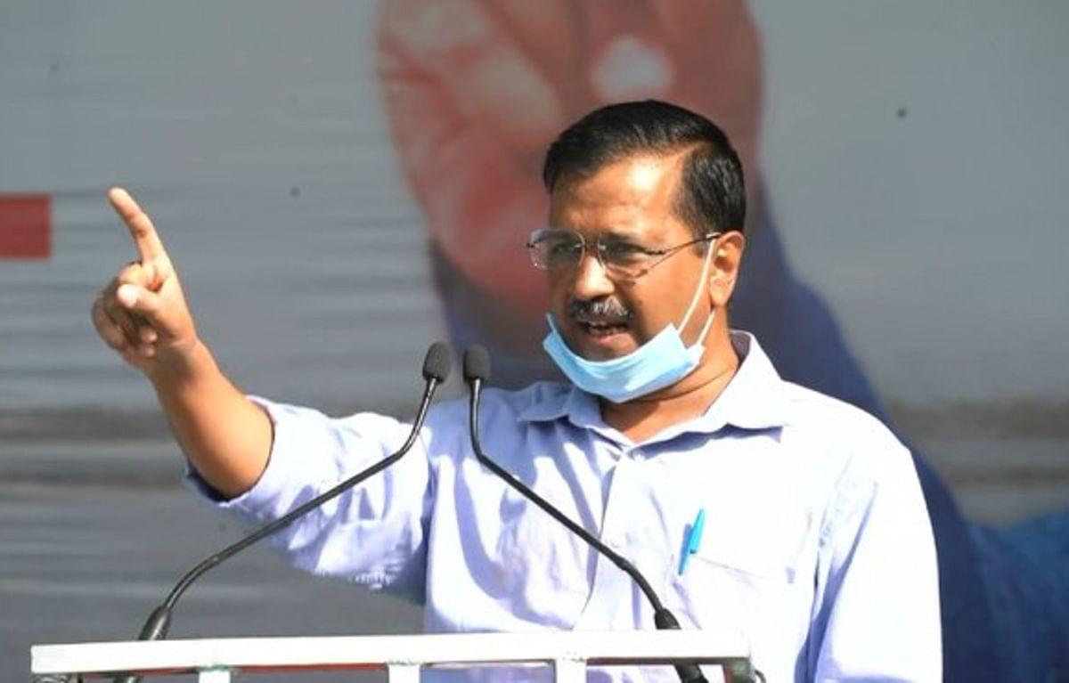 Kisan Mahapanchayat: दिल्ली के CM केजरीवाल ने UP में योगी सरकार पर बोला हमला, पूछा- कहां है एमएसपी