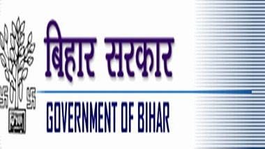 बिहार में अब यूं सुलझेगा भूमि विवाद, आधे पक्षकार हुए एकमत तो फैसला देगा विभाग