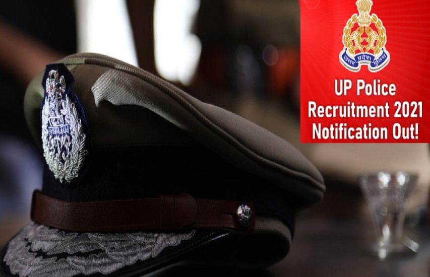 UP Police SI Recruitment 2021: यूपी पुलिस में दारोगा की नौकरी के लिए पांच साल के बाद हो रही है बहाली, जानिए आयुसीमा को लेकर क्यों बढ़ी छात्रों की चिंता